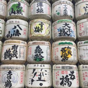 Sake Japan